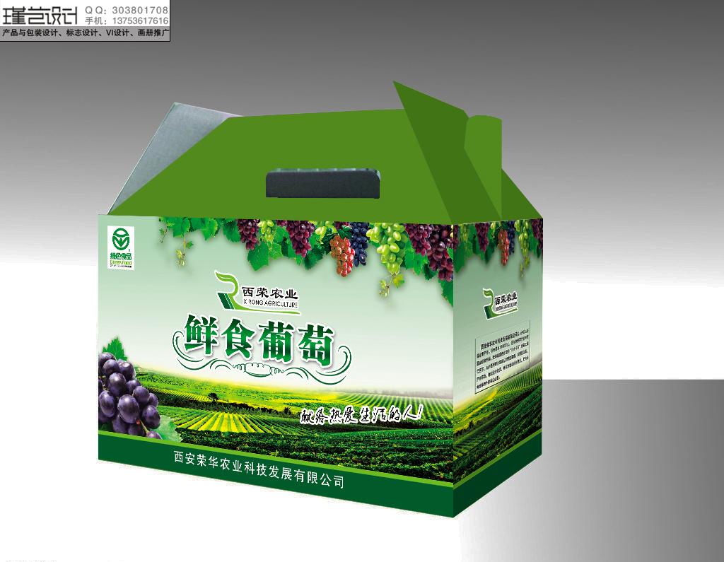 这款葡萄包装纸箱在设计上,设计师构思巧妙,把当代都市田园风光的惬意