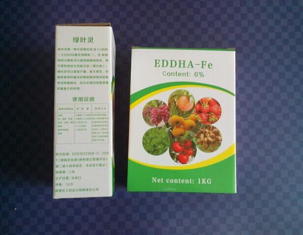 绿叶灵化肥 纸盒包装设计制作