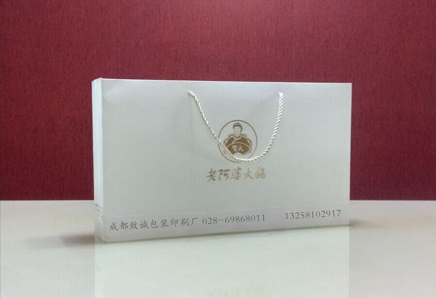 火锅底料精品礼盒包装_成都致诚包装印刷厂_设计,印刷